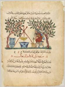 Materia_Medica_(Arabic_translation,_leaf)
